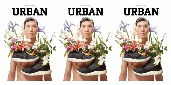 Come è nato l'ultimo numero di Urban? A caso. O meglio, a caos. Come sempre, dai, inutile tirarsela.